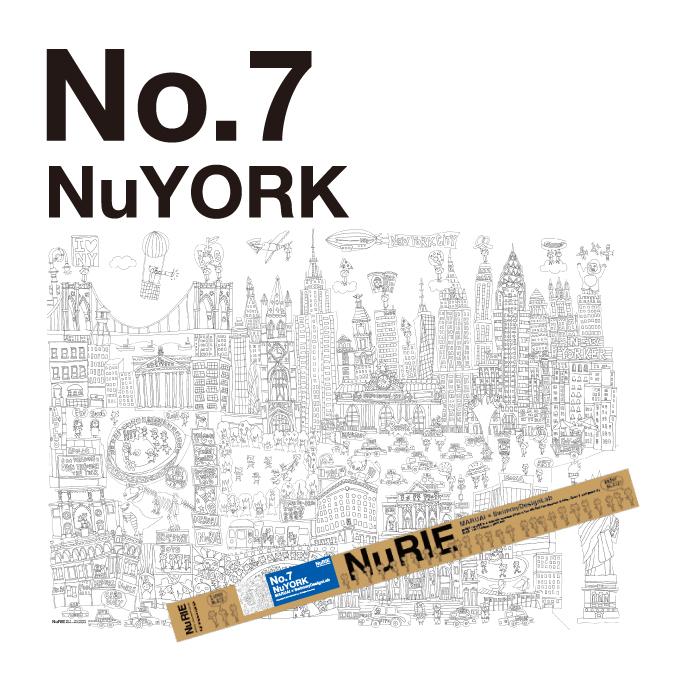 Stockholm Tokyo Poster New York 119 x 84 cm Origami