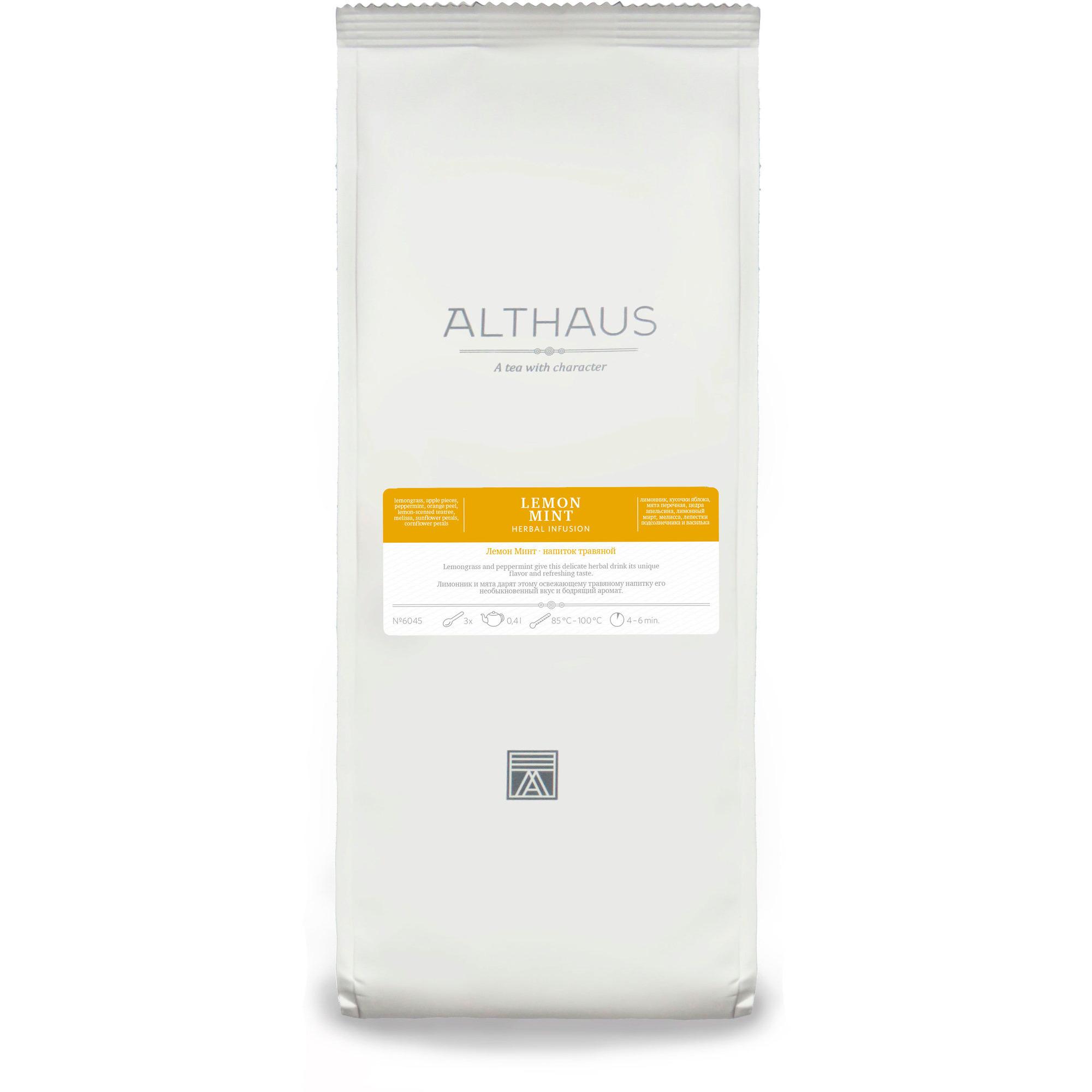 Bilde av Althaus 150 Gr. Lemon Mint Te