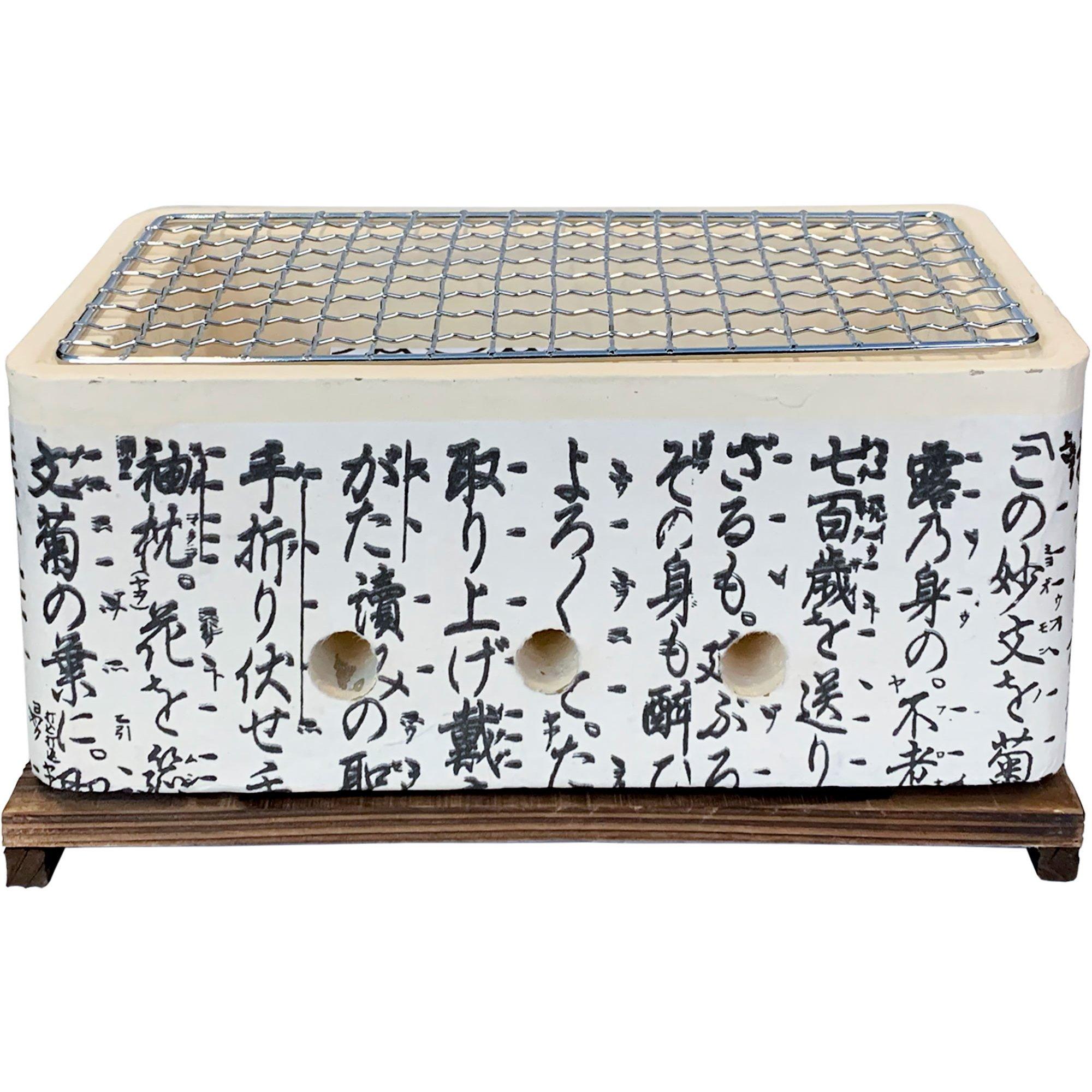 Satake Hibachi japansk grill