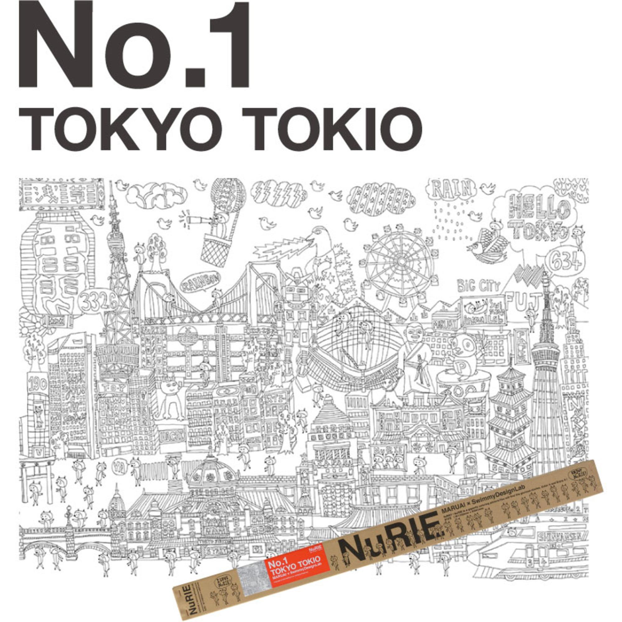 Stockholm Tokyo Poster Tokyo 119 x 84 cm Origami