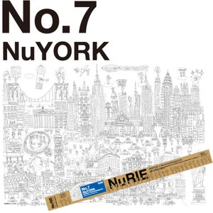 Poster New York 119 x 84 cmOrigami