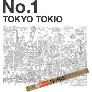 Poster Tokyo 119 x 84 cm Origami